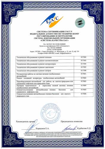 sertificate_4